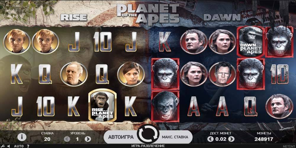 Slot from NetEnt - Planet of the Apes